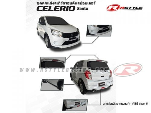 Body Kit Aeccsories Style For SUZUKI CELERIO - Rstyle Racing