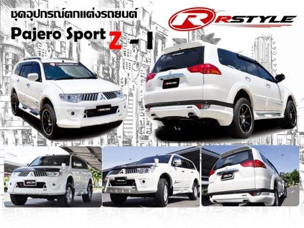 Zercon Mitsubishi Racing Bodykit For Pajero Rstyle Sport Z I qRAjc354L