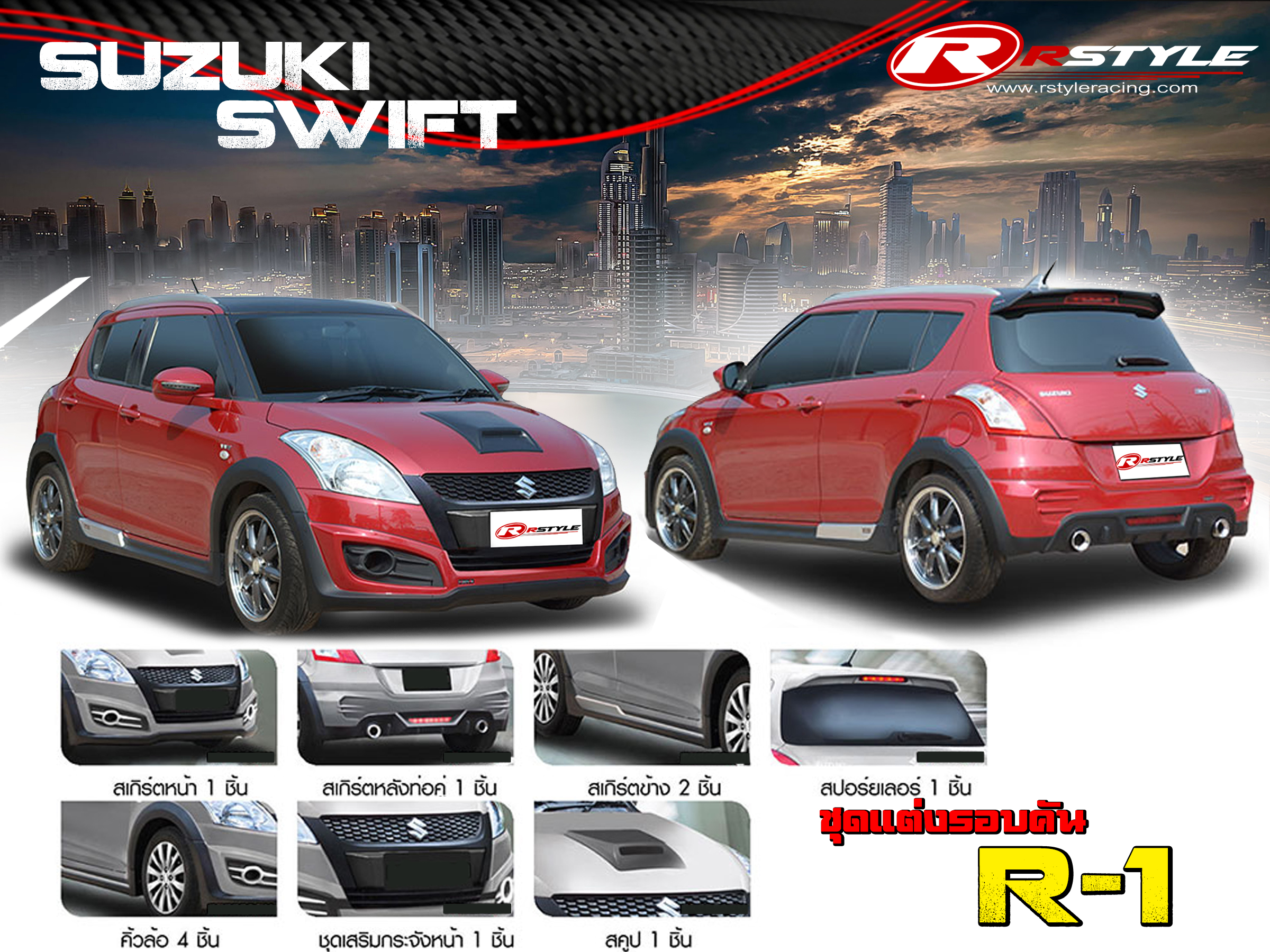 Body Kit R 1 Style For Suzuki Swift Rstyle Racing