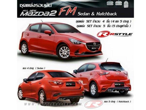 Lightbox: Mazda 2 Exhaust Tip At Woreks.co