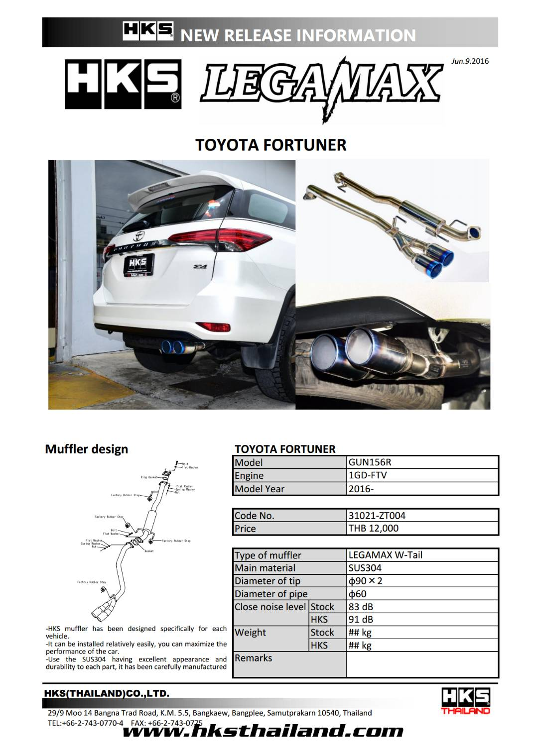 HKS MUFFLER FOR TOYOTA FORTUNER 2015-2018 - Rstyle Racing