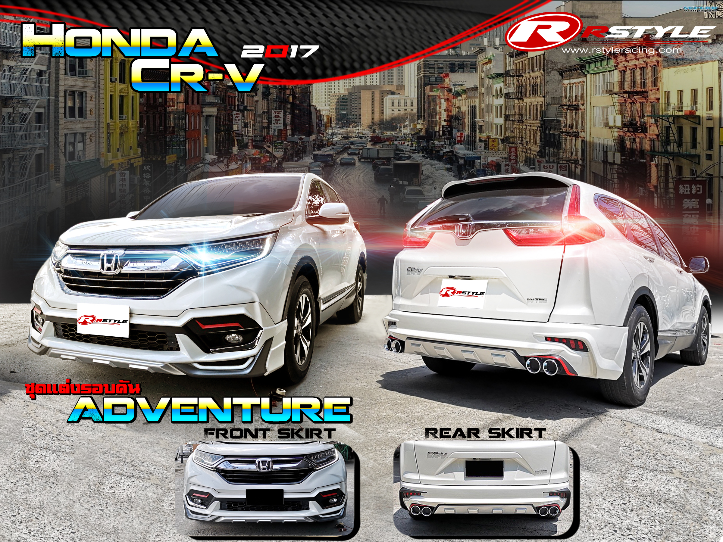 Body Kit For Honda Crv 2017 Adventure Style Rstyle Racing