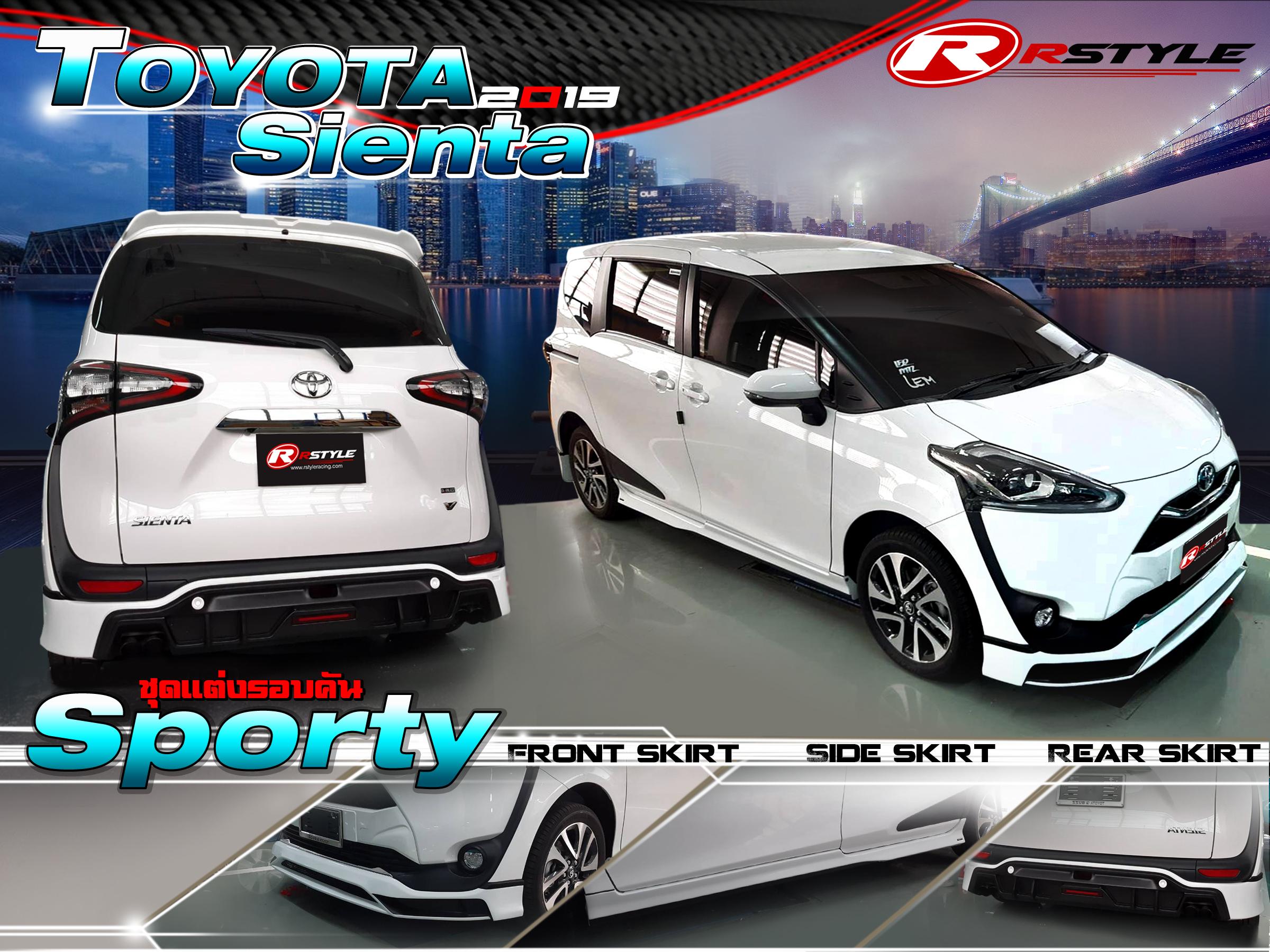 Kelebihan Kekurangan Toyota Sienta 2019 Review