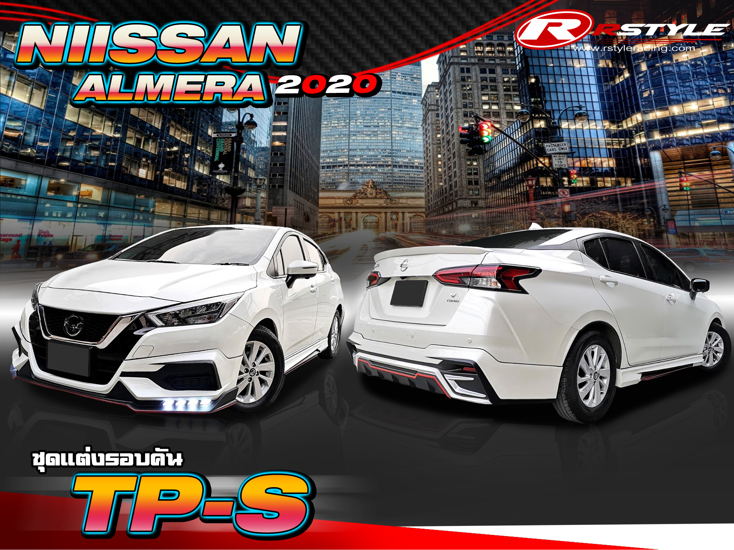 Body Kit For Nissan Almera 2020 Tp S Style Rstyle Racing