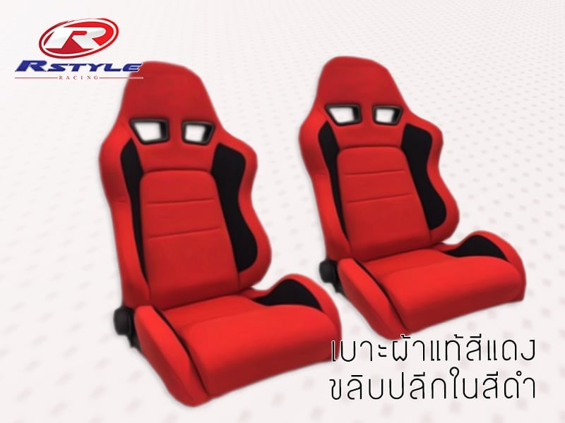 Red Black Look Pair Front Pair Car Seat Covers for Suzuki Swift All Models